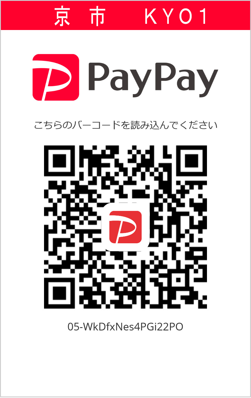 PayPay_QR_CODE